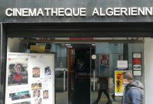 سينماتيك الجزائر