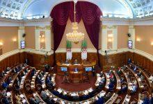 مناقشة مخطط الحكومة من طرف مجلس الأمة