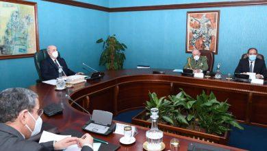 اجتماع المجلس الأعلى للأمن